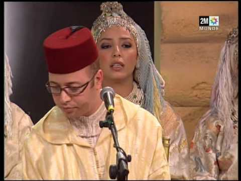 Abderrahim Abdelmoumen et le groupe Temsamani (2M)