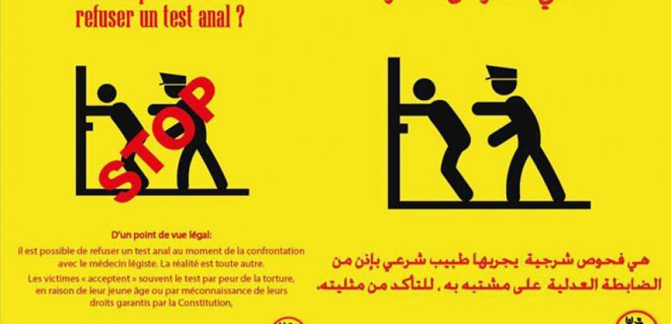 Homosexualité : en Tunisie, le procès du « test de la honte »