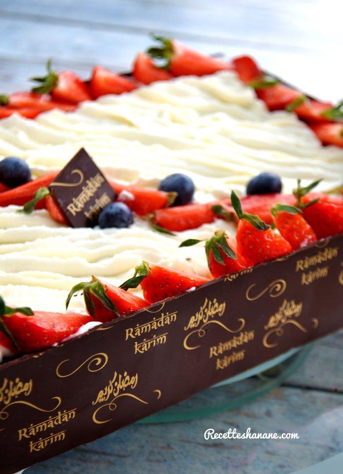 Gâteau Moelleux au chocolat &quot&#x3B;Ramadan karim&quot&#x3B;