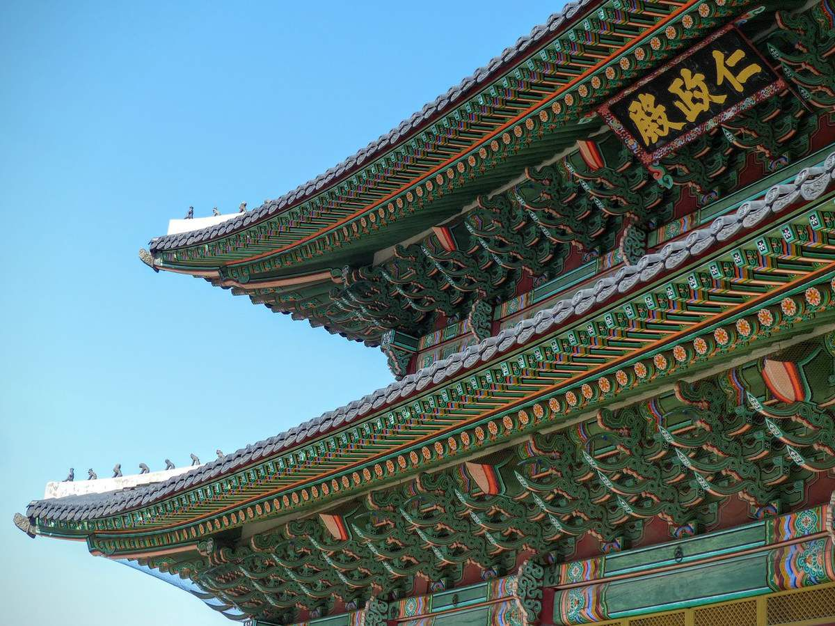 le palais Changgyeonggung à Séoul