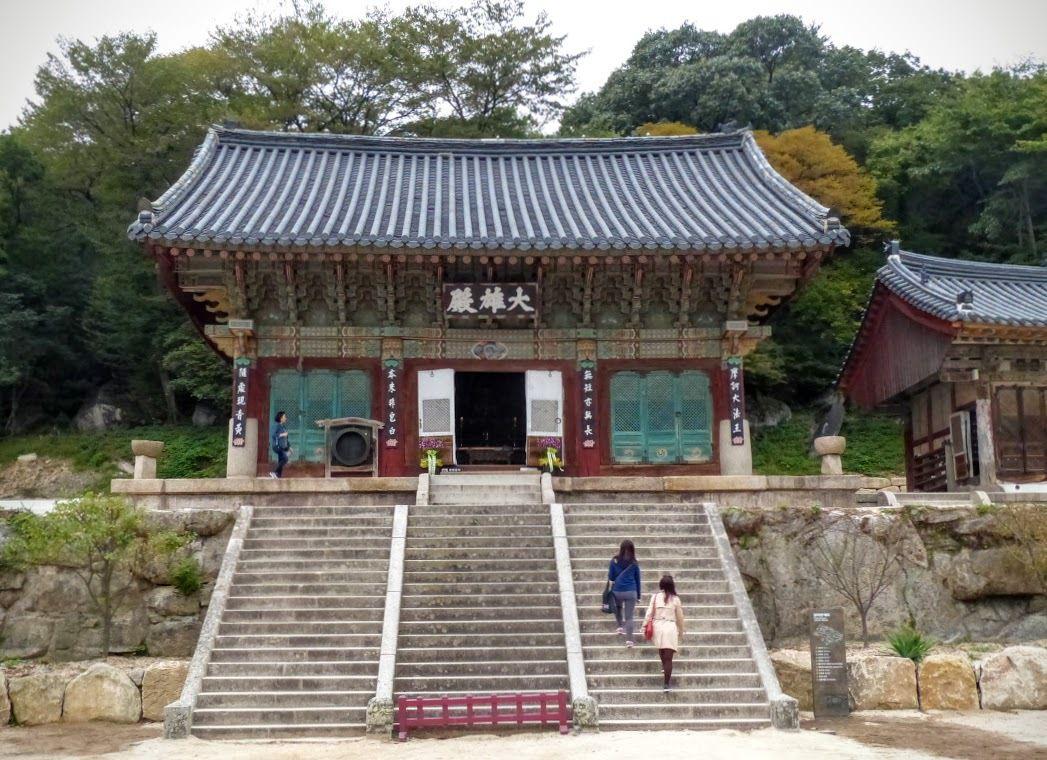 Busan&#x3B; un autre temple bouddhiste