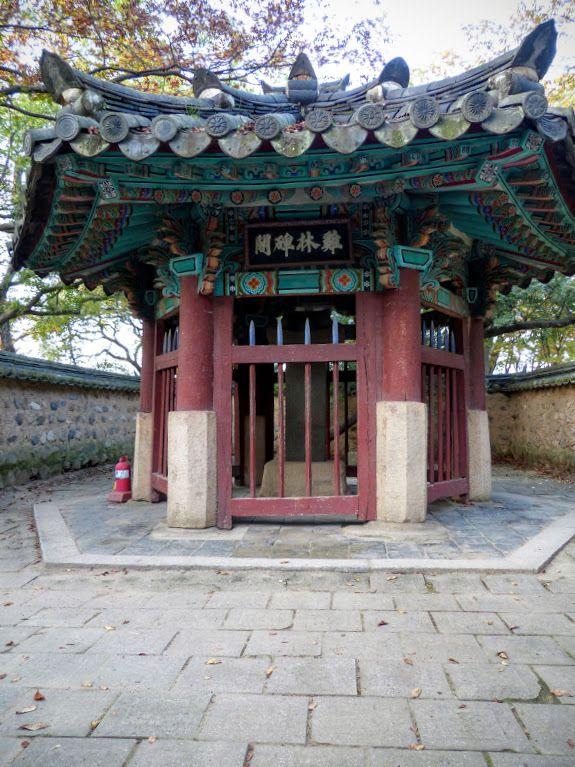 un petit temple