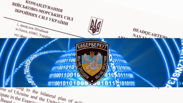 Les USA financent bien la guerre en Ukraine (documents hackés)