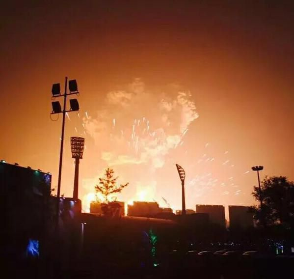 BREAKING Chine, Tianjin: L'explosion folle ne fait 17 morts