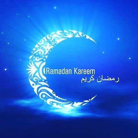 رمضان مبارك 2017  bon ramadan
