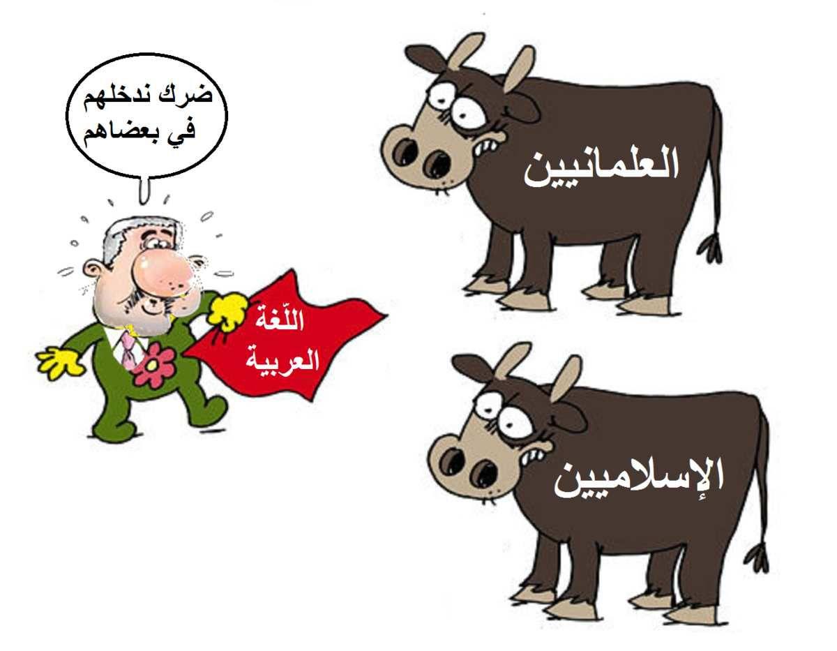 تعليم العامية و إعتماد حزب مزراق : النظام الإنقلابي الجزائري الفاشل يحاول تقسيم المعارضة حديثة الوحدة &#x3B;-(