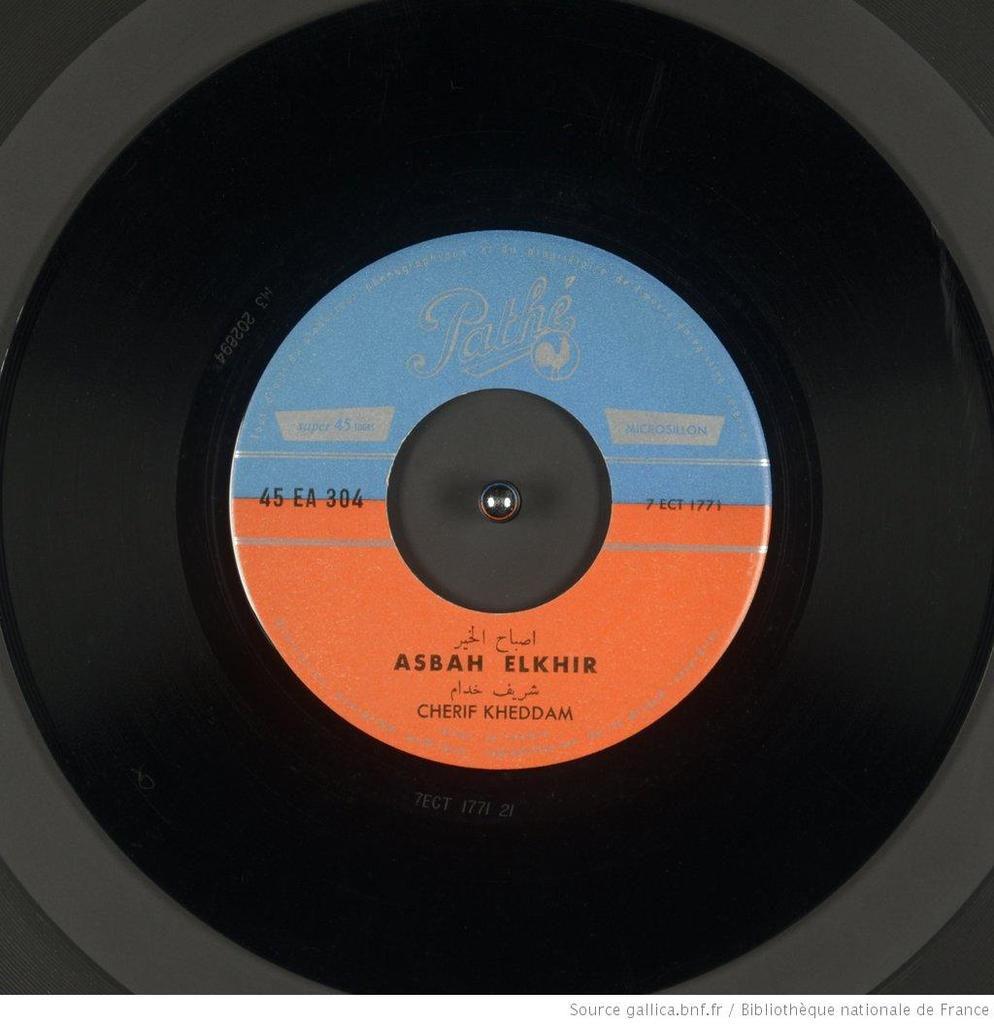 Cherif Kheddam - Asbah el khir (1961)