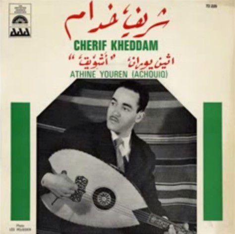Musique Kabyle, Cherif Kheddam en duo avec Nouara - Athin Yuren