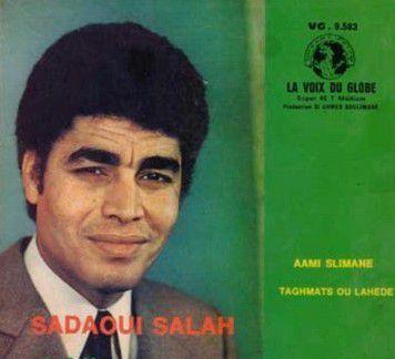 Salah-Saadaoui - Ya ammi Slimane