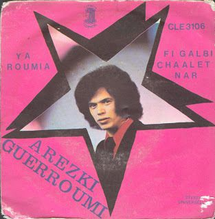 Musique Populaire Algérienne