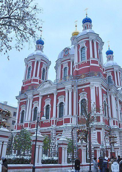 Couleurs Moscou -5 ....