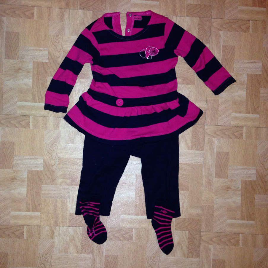 Mode bébé : en rayé rose et bleu