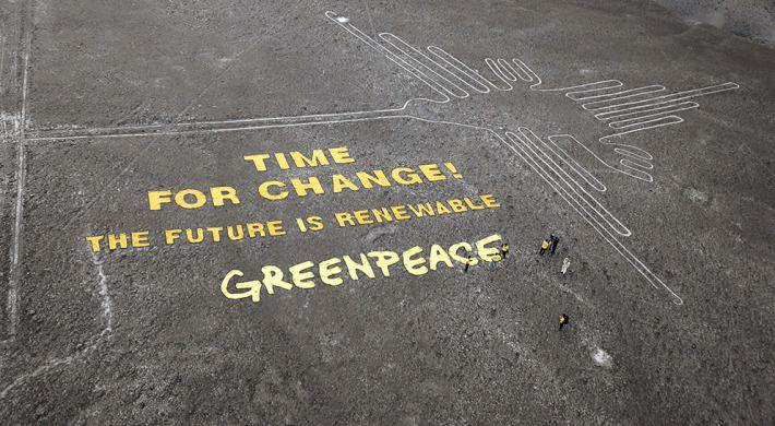 Le Pérou accuse Greenpeace d'avoir dégradé un site archéologique