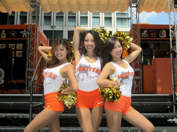 Miss Hooters Japan Contest 2016