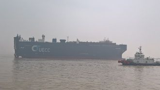 Launching Ceremony of 'TBN Auto Eco' First of Its Kind&quot&#x3B; LNG Propelled Car Carrier