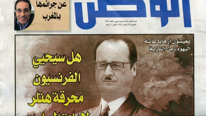 #LibertédExpression / Qui défendra le dirlo de ce journal marocain ? (#CharlieHebdo)