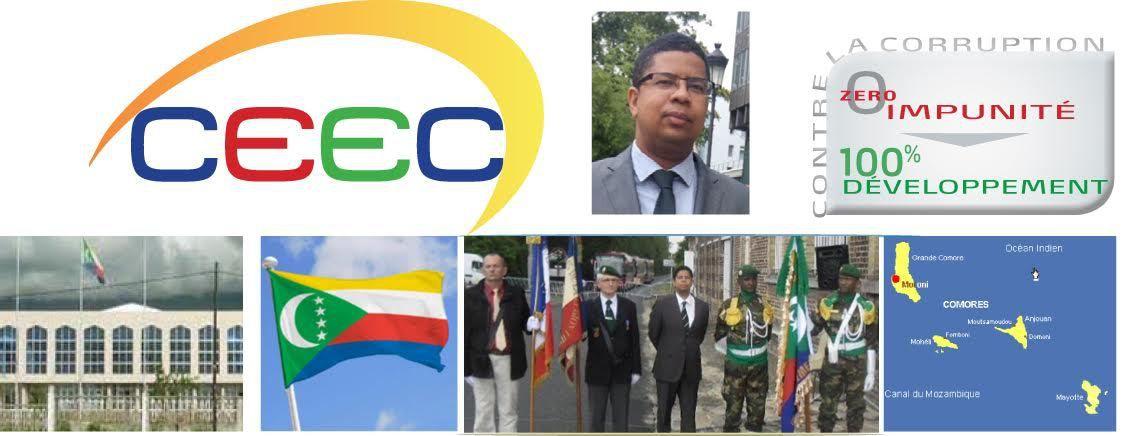 """Une initiative pour soutenir  la jeunesse comorienne, un programme  initié, conçu et parrainé par le think tank """"CEEC"""" www.ceec-comores.com ***** une idée de Darchari MIKIDACHE, président du think tank """"CEEC""""****"""
