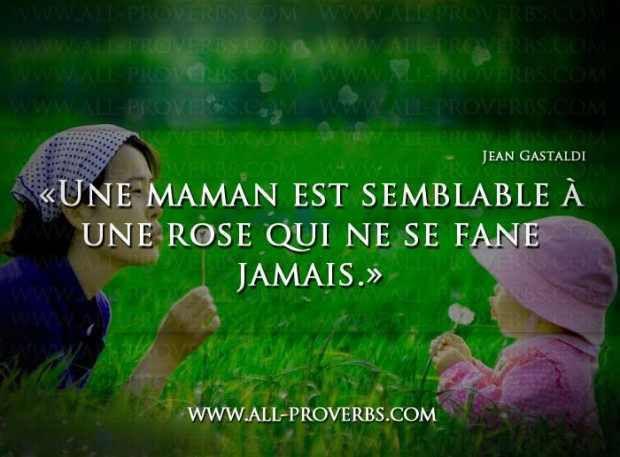 Citation du jour: « Amours de nos mères, à nul autre pareil. »
