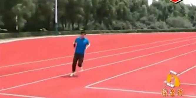 VIDEO: La Chine invente la piste d'athlétisme rectangulaire !