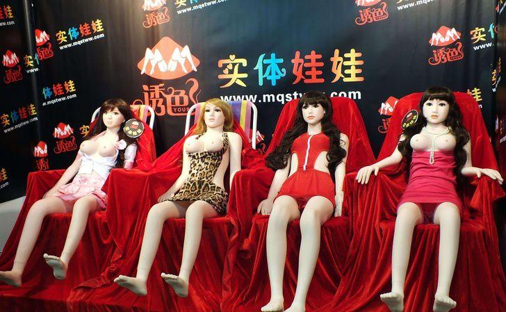 Chine: Des poupées «sex toys» réjouissent les célibataires