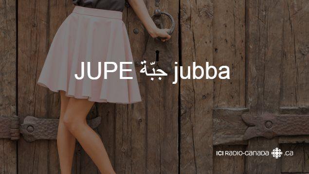 Ces mots arabes que vous utilisez tous les jours