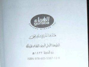 L'Armée arabe syrienne découvre un manuel turc enseignant aux terroristes l'utilisation d'armes nucléaires
