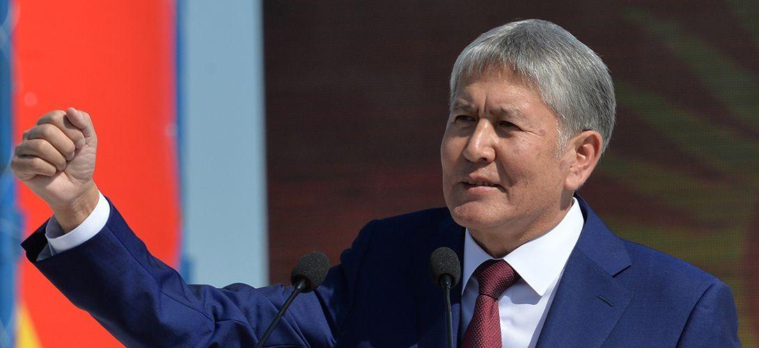 Le Kirghizistan a perdu un document précieux: sa constitution