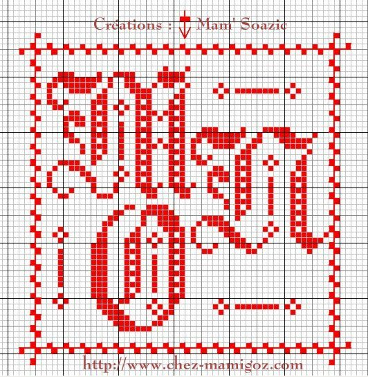 SAL : Plaid Broderie Rouge... Grille 09 / F8