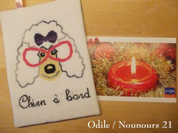 Vos cartes et Cadeaux de Noël 2016