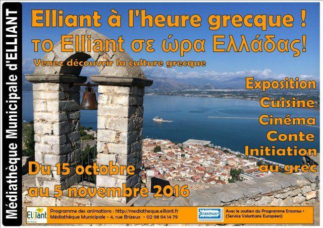 Elliant à l'heure grecque ! το Elliant σε ώρα Ελλάδας !