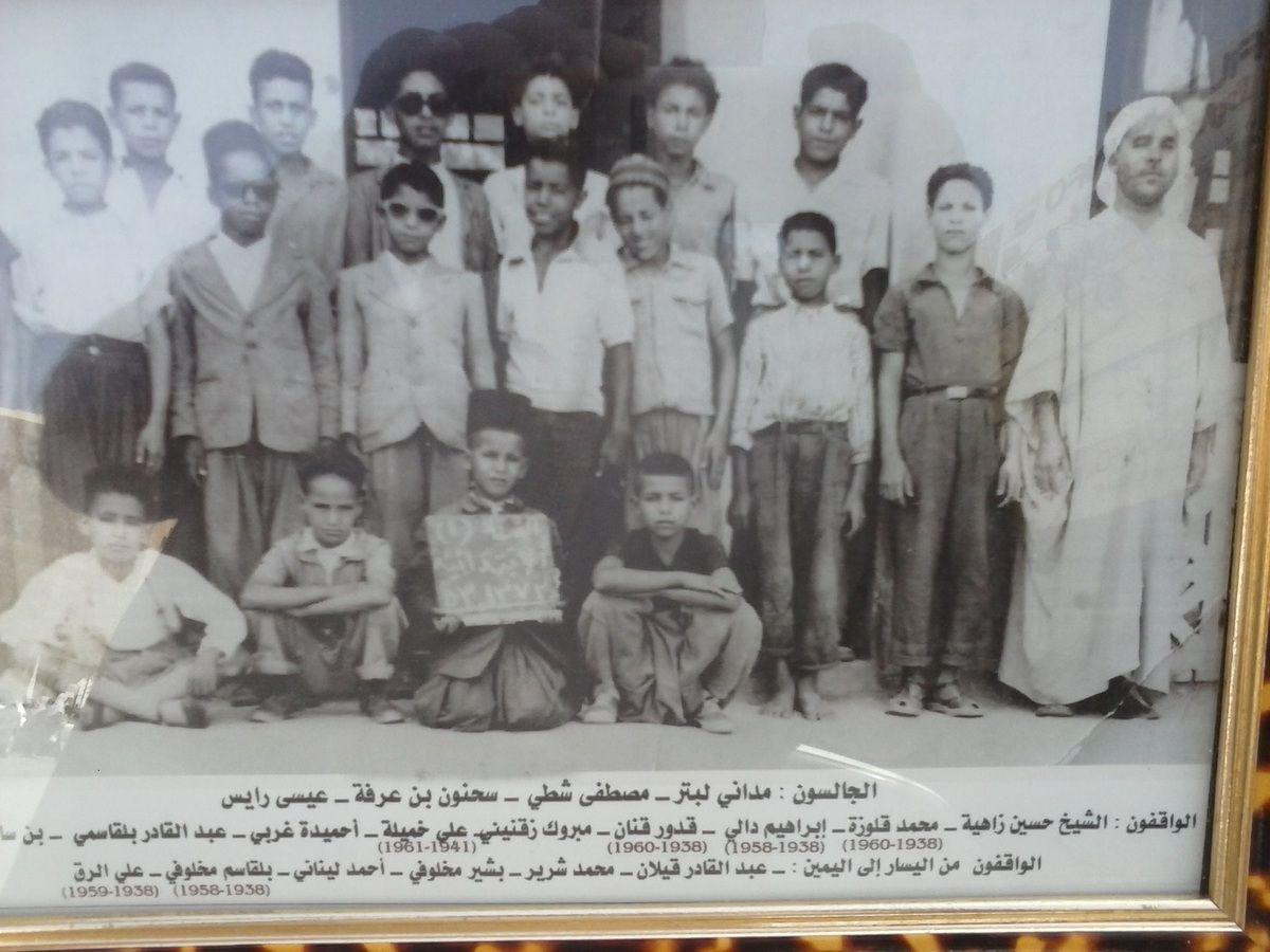La classe des martyrs de la révolution de 54.Six élèves de cette classe sont tombés aux champs d'honneur rabi yarhamhoum.