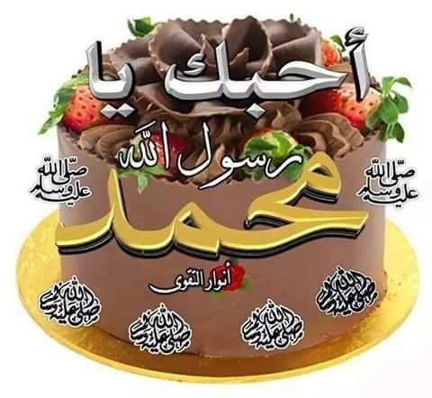 Fête du Mouloud: ce sera le 24 décembre Incha Allah!