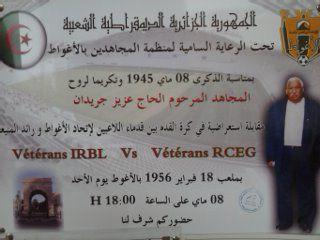 Match de gala dimanche 08 Mai 2016 à 18h au stade du 18 Février 56 à Laghouat.
