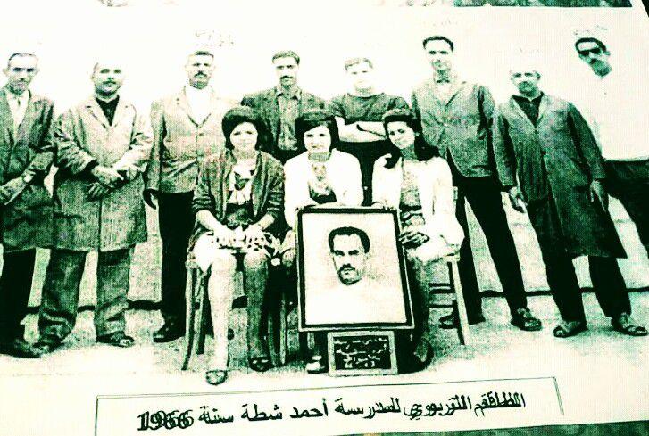 Hadj Med Djamat,Cheikh Zahia , ,Si Ledhem,Si Daham,Hadj Chenafi, ,Si Ghadbane,Hadj Appel youssefi.