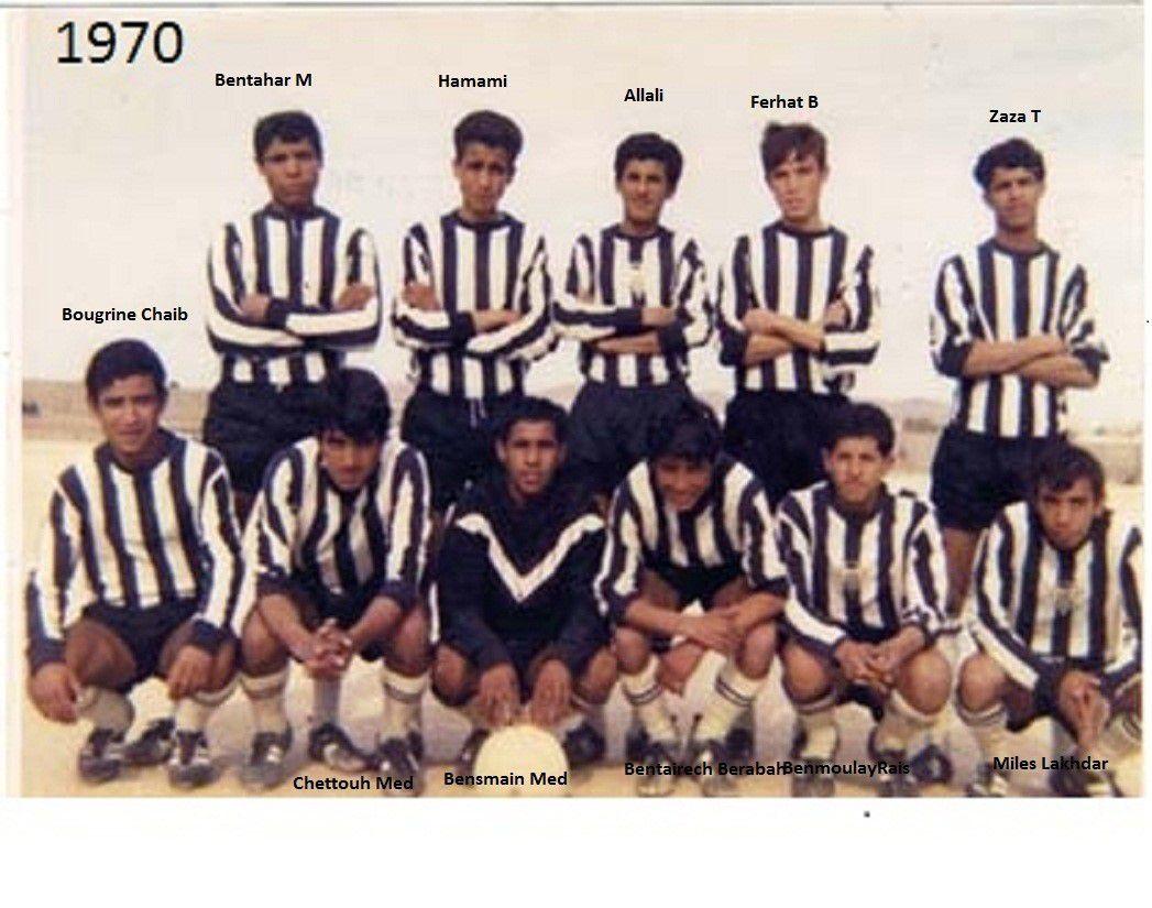 L'équipe du Gallia Laghouat en 70.