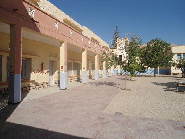Notre école!