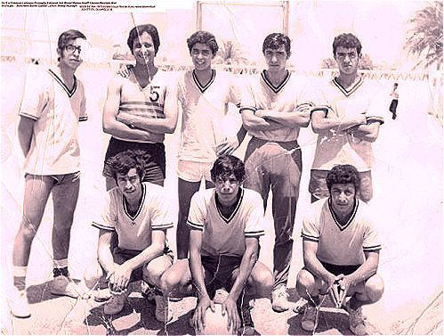 L'ASPTTLaghouat basket ball en 1972.