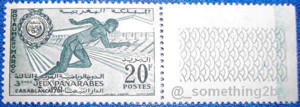 timbre maroc 1961 3eme jeux panarabes