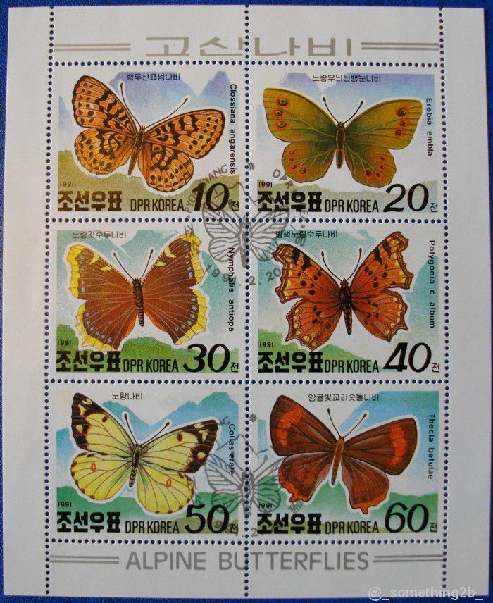 "bloc-feuillet ""alpine Butterflies"" Korean, 1991"