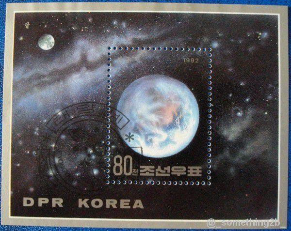 "feuillet ""Terre vue de l'Espace"", Corée, 1992"