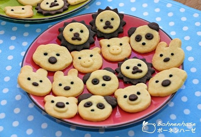 Recette Cookies animaux