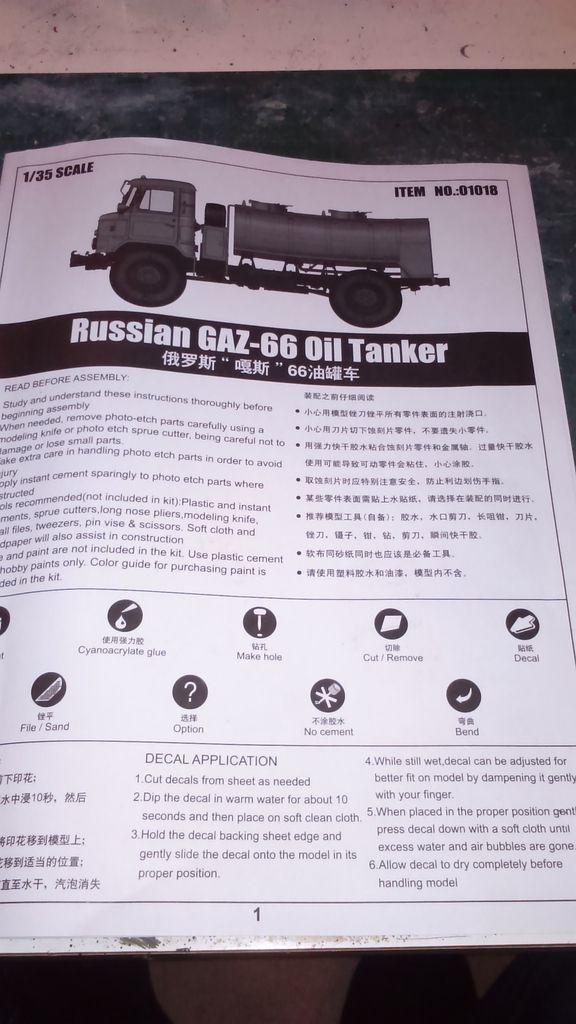 GAZ 66 Citerne
