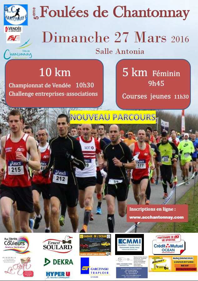 Flyer Foulées Chantonnay 2016