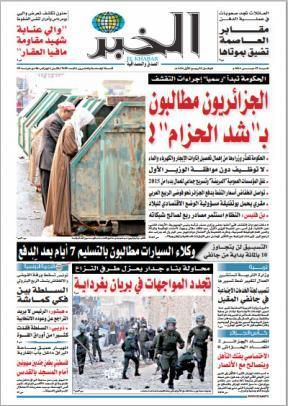 journal el khabar algerie pdf