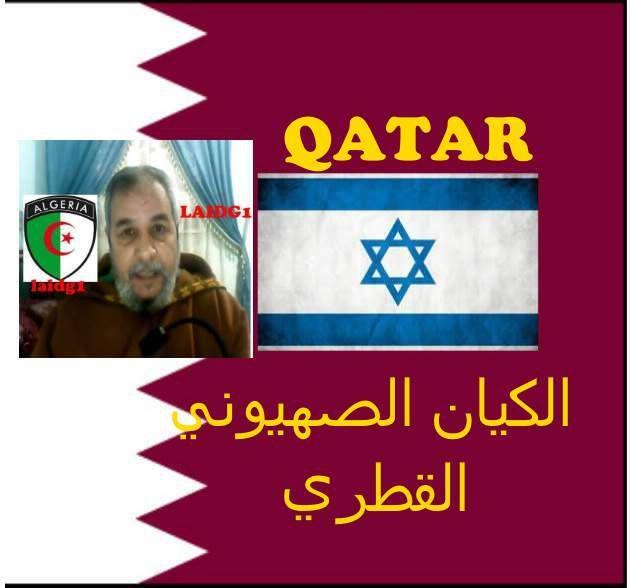 Qatar, el-jazeera Frappe en Algérie, قطر، الكيان الصهيوني القطري يضرب مرة اخرى في الجزائر