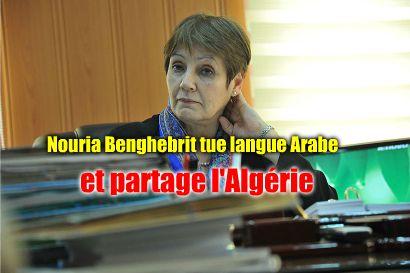 Nouria Benghebrit Partage l'Algérie (2),وزيرة التربية الجزائرية تقسم البلاد