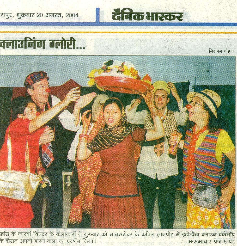 &quot&#x3B;Parcourires Le Rajasthan&quot&#x3B;.Voyage. Culture. Humour. Du 8 au 22  Février 2015