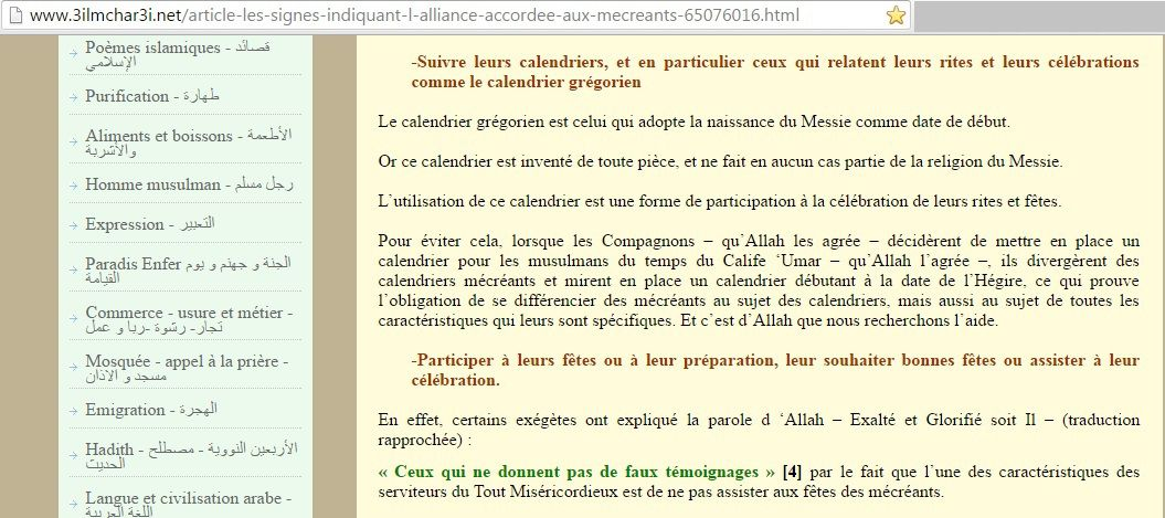 Source : http://www.3ilmchar3i.net/article-les-signes-indiquant-l-alliance-accordee-aux-mecreants-65076016.html