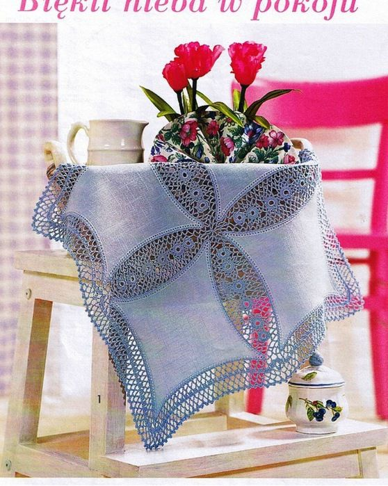 Crochet et tissu 12