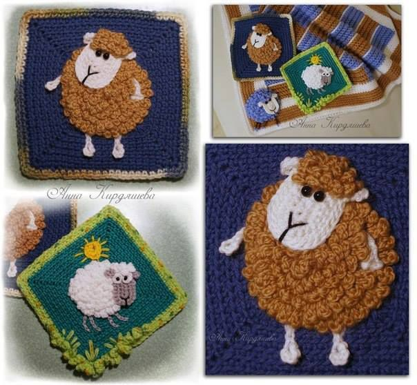 couverture sheep